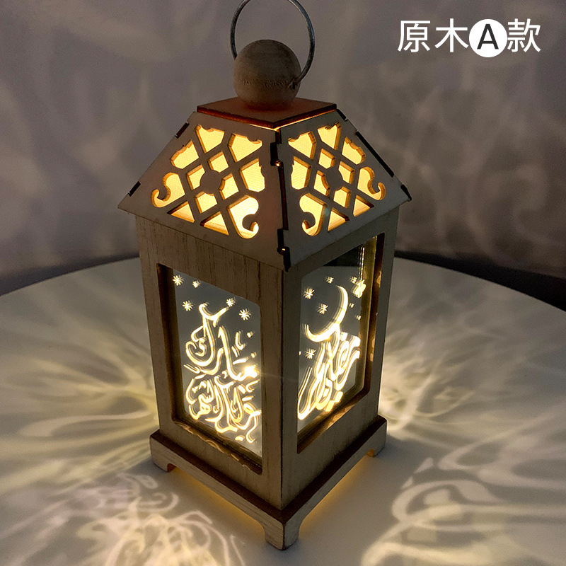 Muslim Ramadan Eid Wind Lamp Wooden Lantern Eid Festival Lamp Decoration LED Lamp Section A
