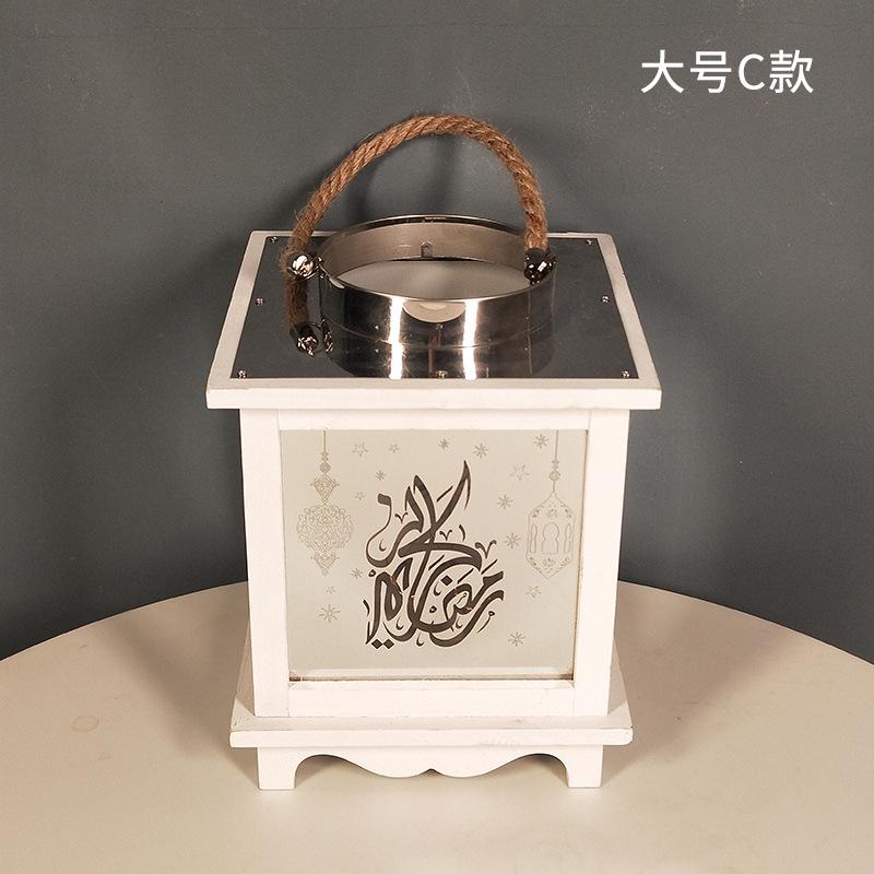Ranadan Lantern Lamp Eid al-Fitr Iron Wind Lamp Crafts Arab Lantern Muslim Festival Large C