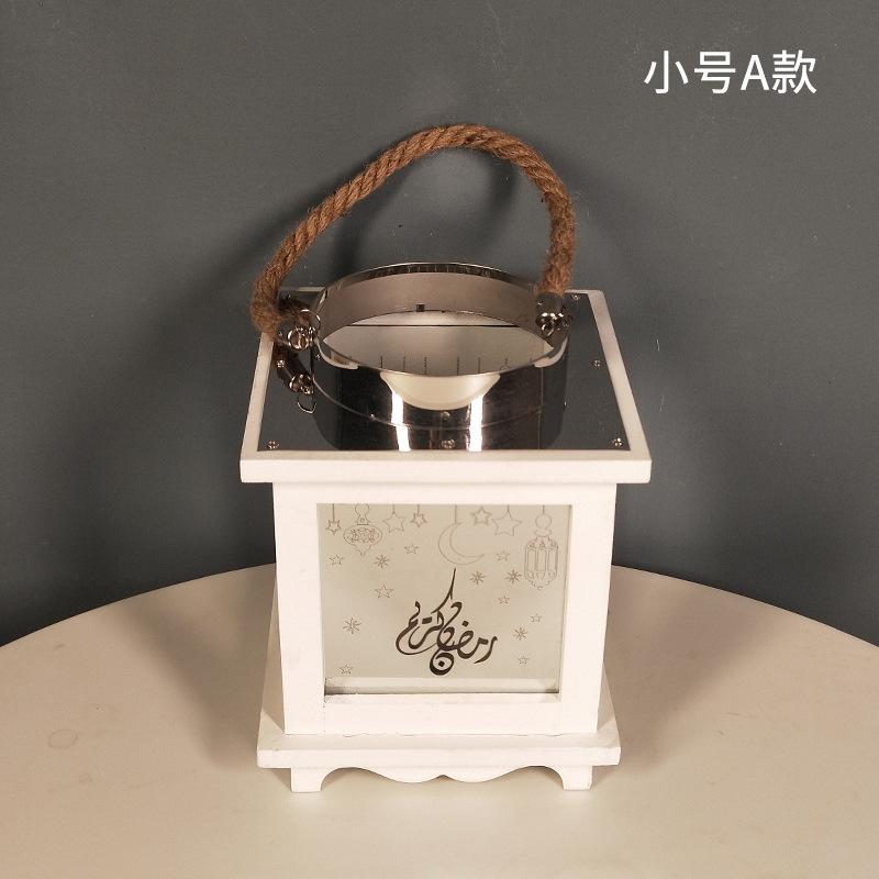 Ranadan Lantern Lamp Eid al-Fitr Iron Wind Lamp Crafts Arab Lantern Muslim Festival small A
