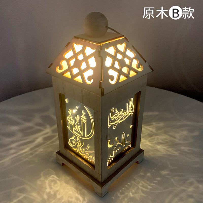 Muslim Ramadan Eid Wind Lamp Wooden Lantern Eid Festival Lamp Decoration LED Lamp Section B