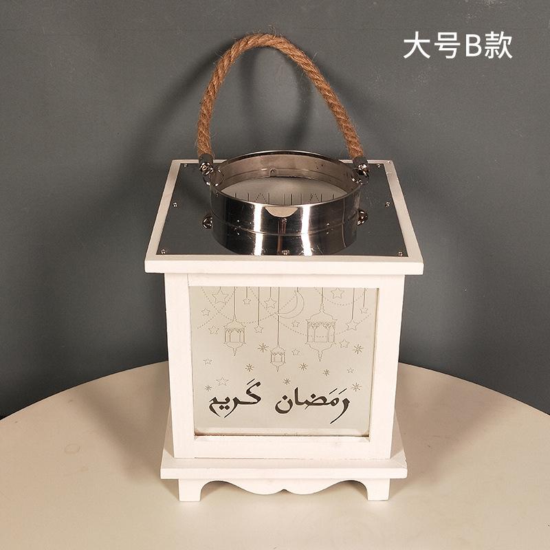 Ranadan Lantern Lamp Eid al-Fitr Iron Wind Lamp Crafts Arab Lantern Muslim Festival Large B