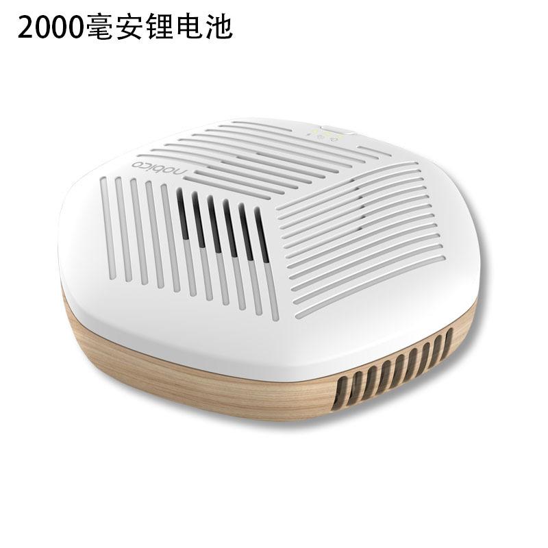 Portable Deodorizing Disinfecting Machine Remove Formaldehyde Odor Sterilization Air Purifier White-2000 mAh