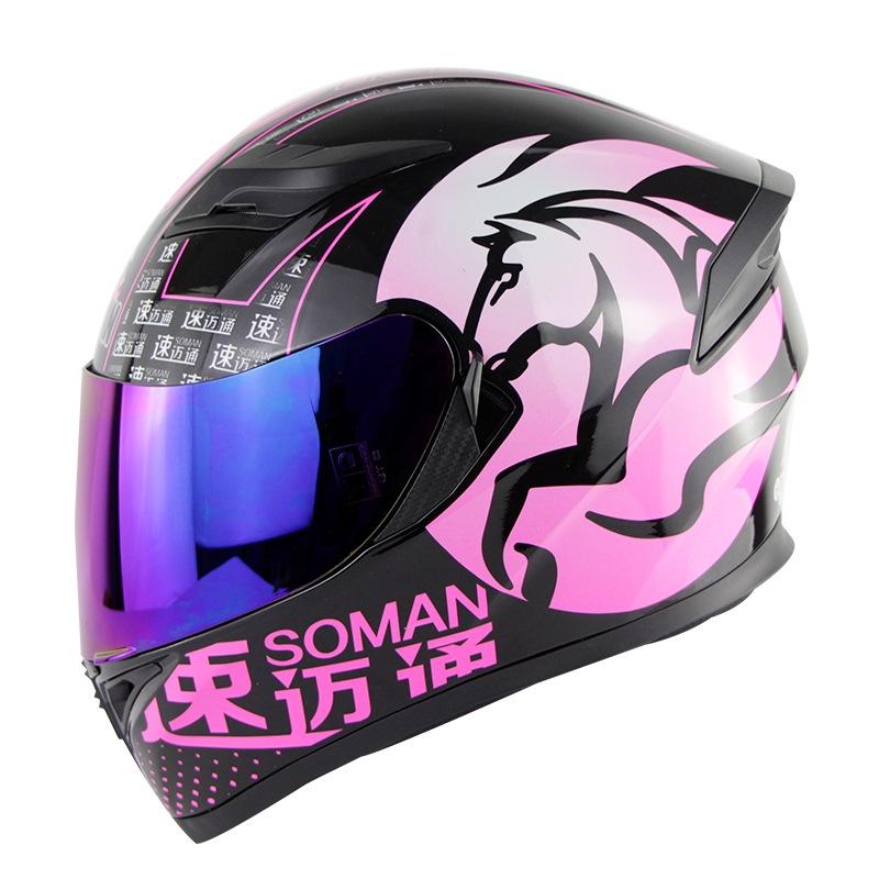 Motorcycle Helmet Men Full Face Helmet Moto Riding ABS Material Motocross Helmet pink horse colorful lens_XXL