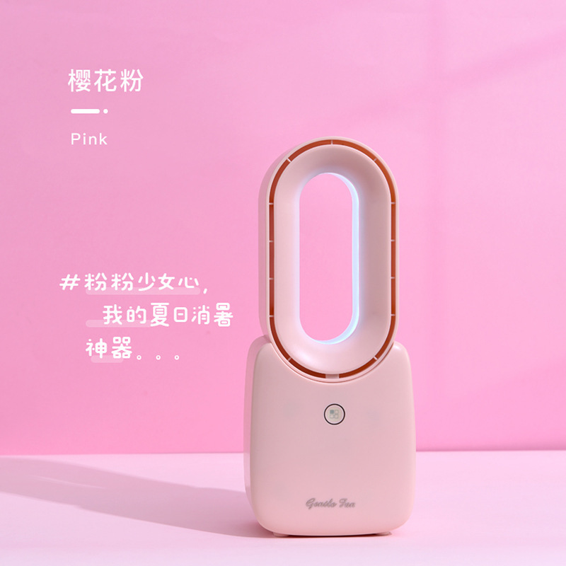 USB Charging Bladeless Fan Quiet Electric Fan with Light for Home Office Tabletop Pink_rechargeable + night light