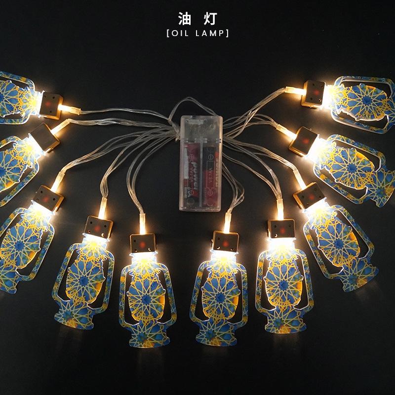 Ramadan LED Light String Atmosphere Lamp Mosque Castle Shape Eid Muslim Holiday Decoration