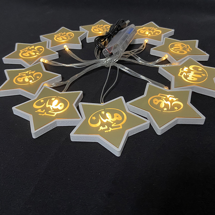 LED Acrylic Star String Lights Middle East Ramadan Eid Home Holiday Decoration yellow