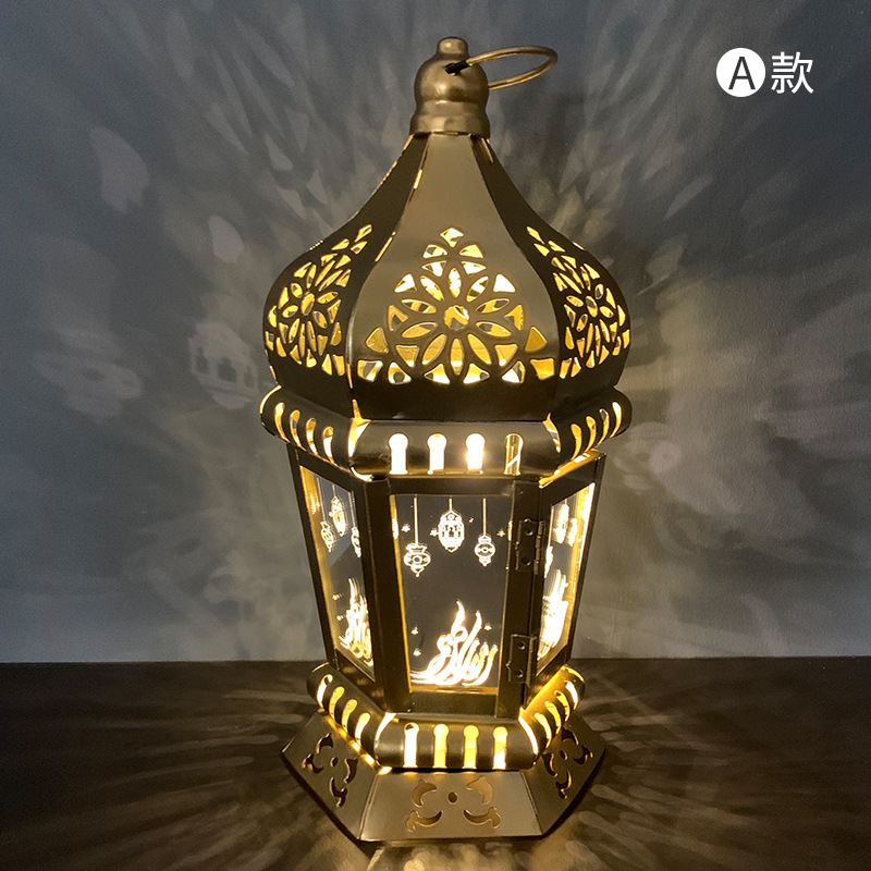 Ranadan Lantern Lamp Decoration Eid Iron Wind Lamp Pendant Arabic Lantern Light Section A_13 * 28cm