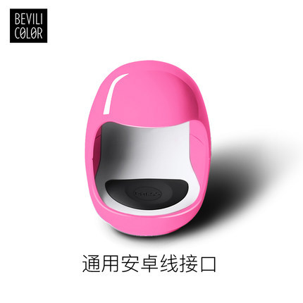 Portable Egg-shaped Mini Phototherapy Machine Nail Dryer Led UV Gel Quick-Drying Nail Polish Glue Lamp Pink (without data cable)