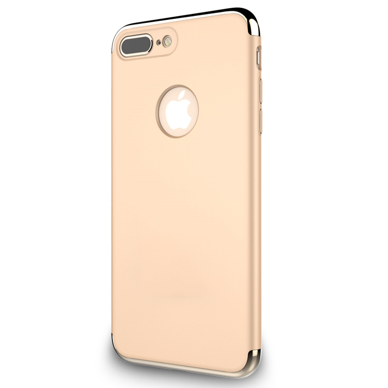 [US Direct] Thin Slim 3 in 1 Metal Texture PC Hard Back Protection Case Cover Skin for iPhone 7 Gold