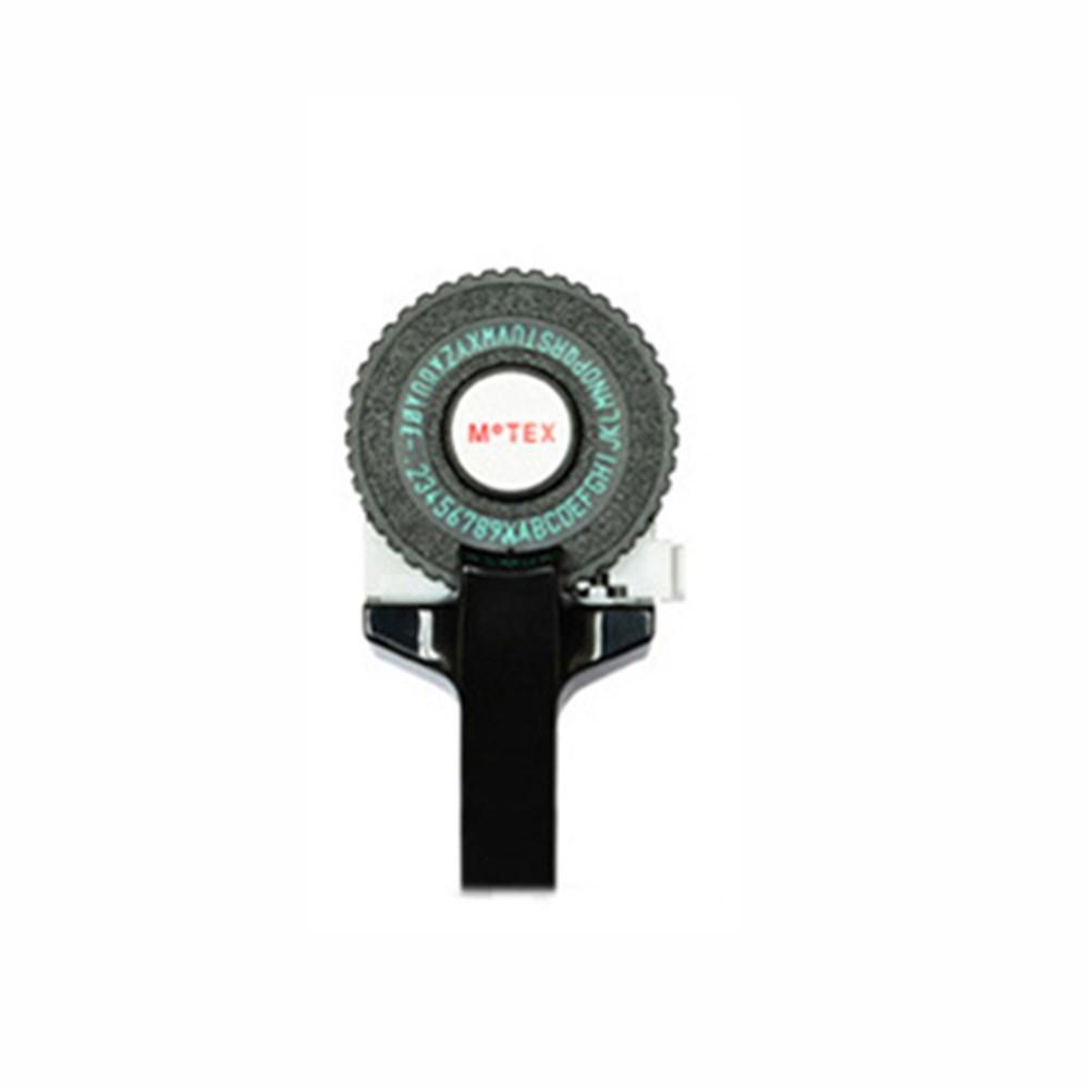 E-101 Label Maker 2 Letter Plate+1 Tape Black