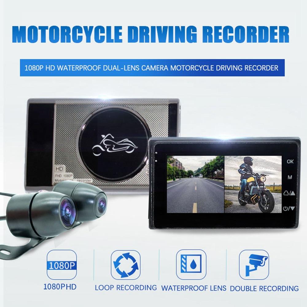 Motorcycle Camera DVR Motor KY-MT18 Dash Cam Special Dual-track Front Rear Recorder night vision G-sensor Motorbike Electronic meter