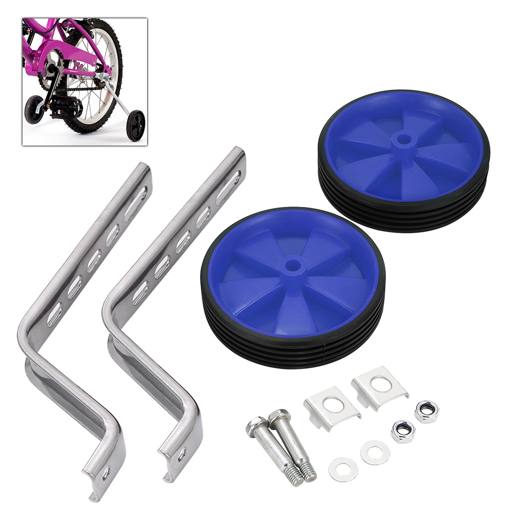 Universal Bicycle Training Wheels 12 to 20 Inch Wheels Children Bike Side Wheels Bicycle Stabiliser Blue_12 - 20 general purpose
