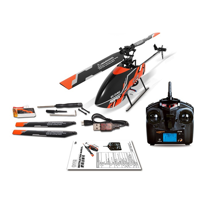 C119 + MINI Futaba Receiver Board 4CH 6 Axis Gyro Flybarless RC Helicopter with Liquid Crystal Remote Controller RTF 2.4GHz VS WLtoys V911S Upgrade Edition Right-hand throttle (Mode 1)