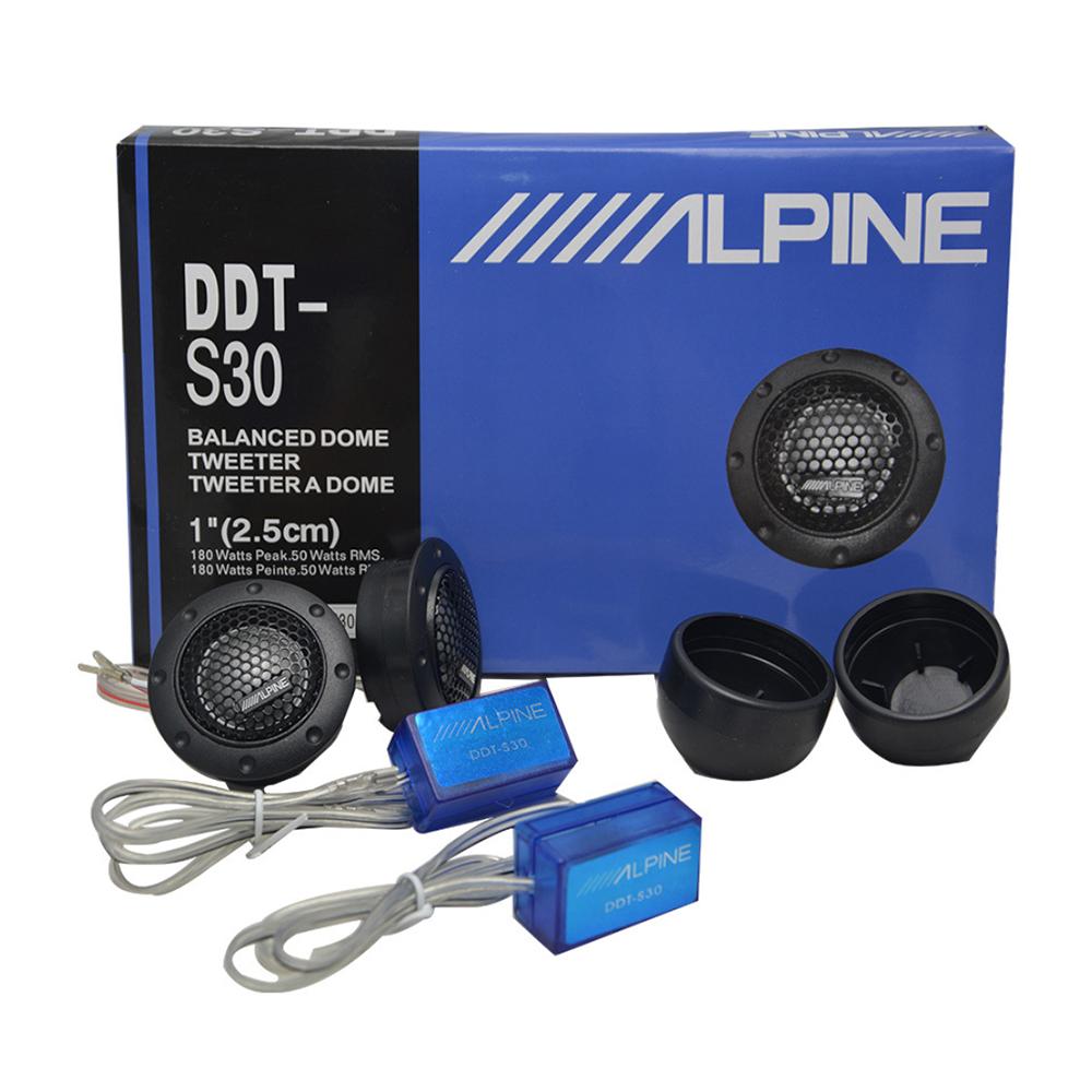 2PCS Tweeter Car Audio Silk Film For Car Modification 180W High-Pitched Audio Loudspeaker Car Audio Modification