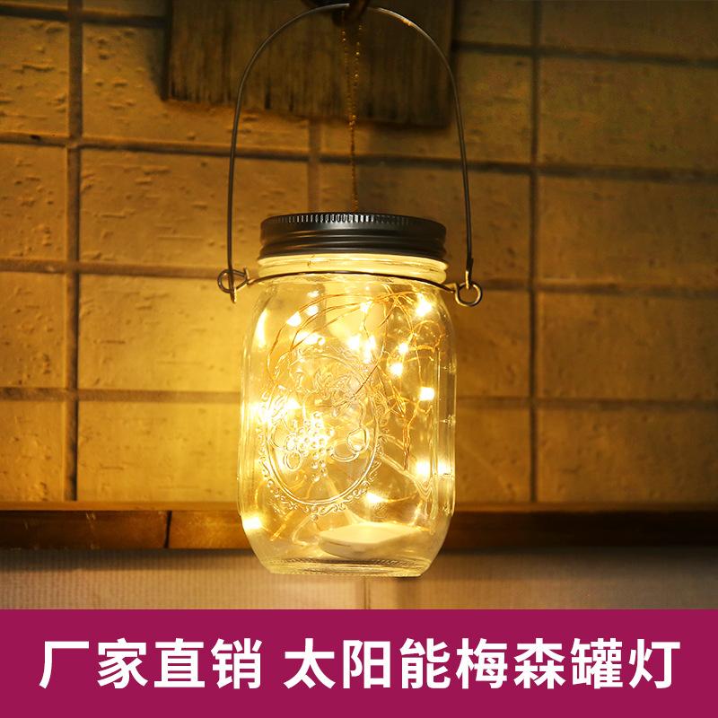Solar-powered Mason Jar Lights 20 LEDs Fairy Hanging Lighting for Patio Lamp Decor