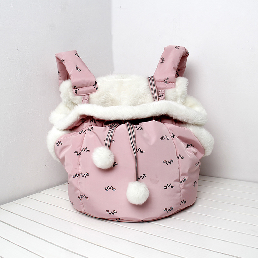 Front Hanging Chest Pack Semi-Closed Warm Sleeping Bag for Outdoor Pet Cat pink