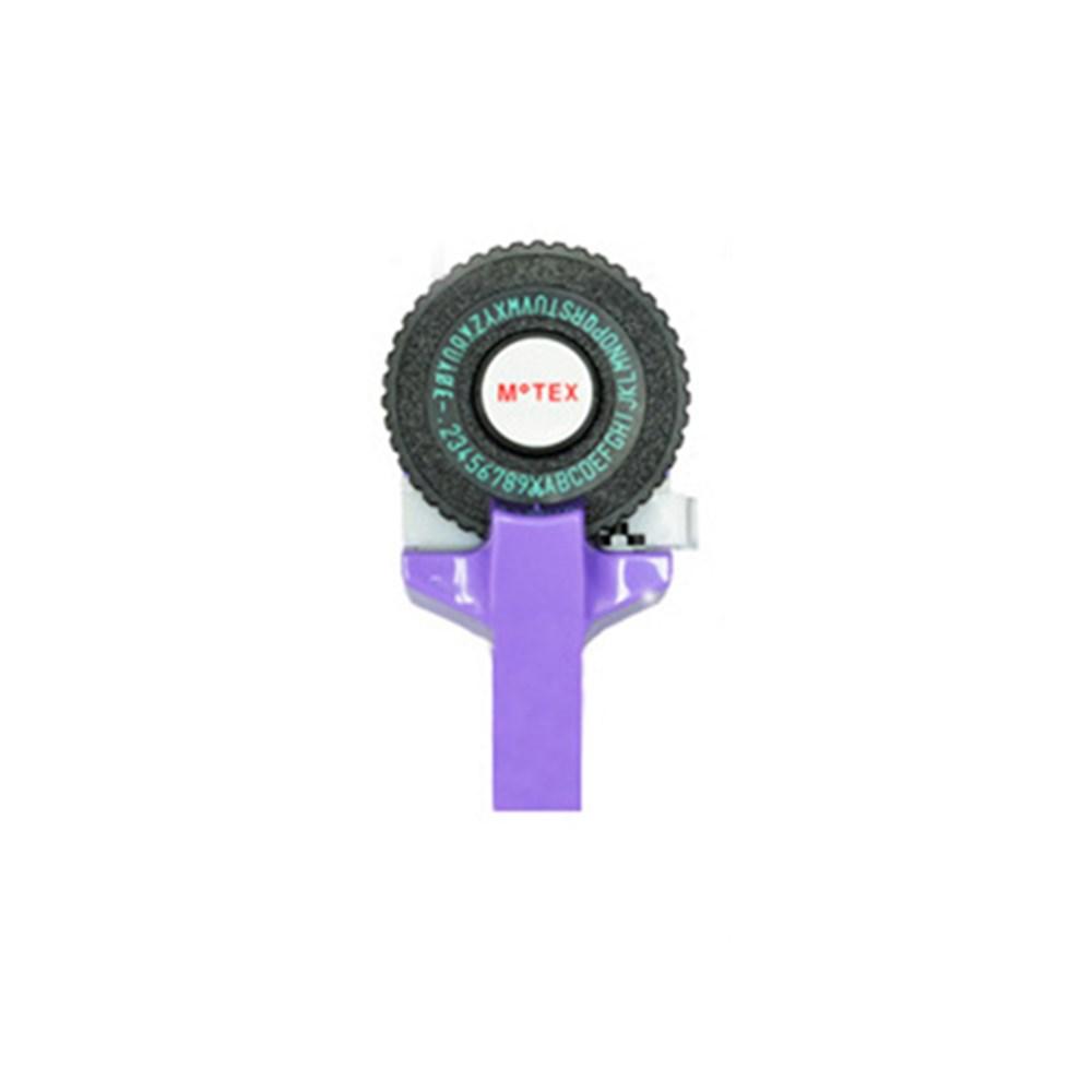 E-101 Label Maker 2 Letter Plate+1 Tape Purple