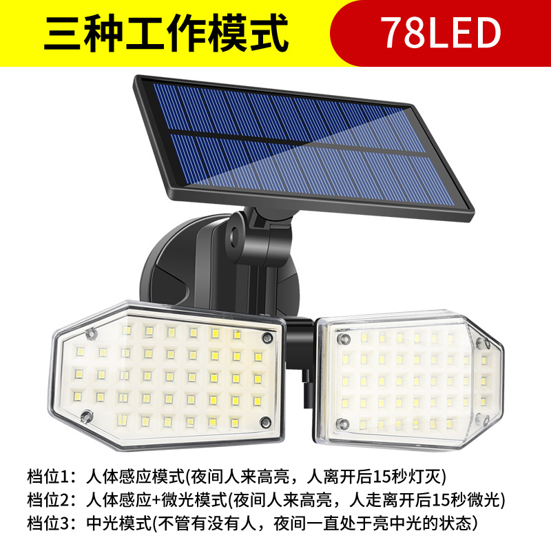 Solar Wall Light Waterproof Double Head Rotating Street Human Body Induction Road Lamp 78 LED square