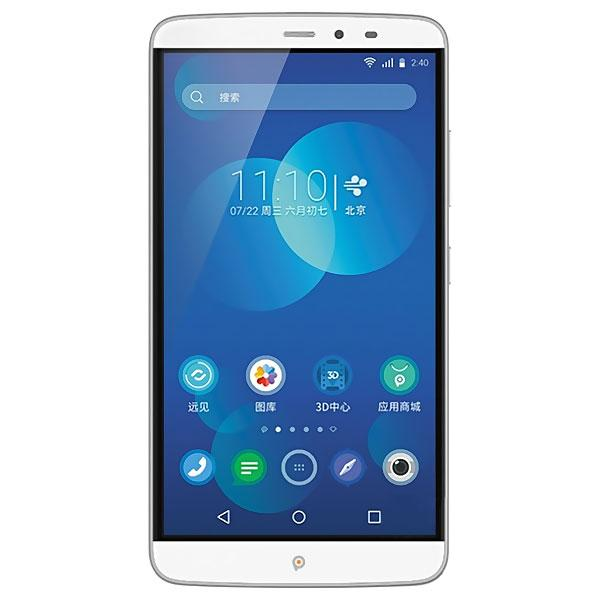 PPTV KING 7S 4G Phone  (Chinese Standard)