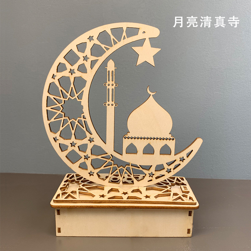 Muslim Eid LED Wood Lamp Festival Moon LED Decoration Star Prayer Shape  Moon Mosque