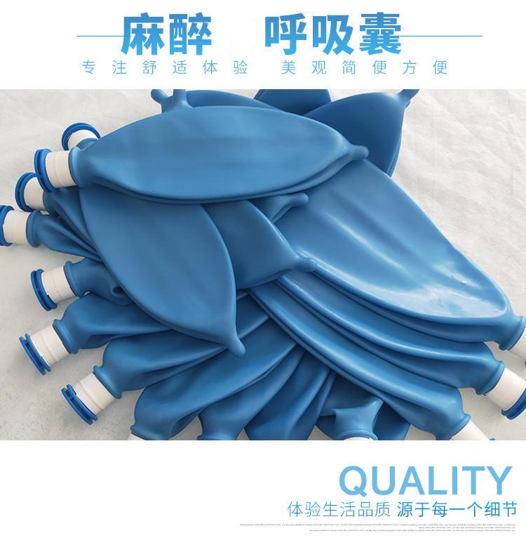 Latex Disposable Breathing Bag Reservoir Bag for Anesthesia Machine Respirator 0.5 liter-newborn