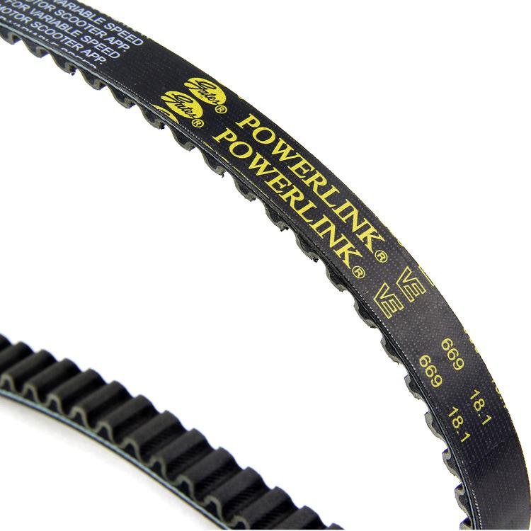 Gates Powerlink 669 18.1 30 Drive Belt for GY6 50 80 Scooter Moped ATV Go-kart black