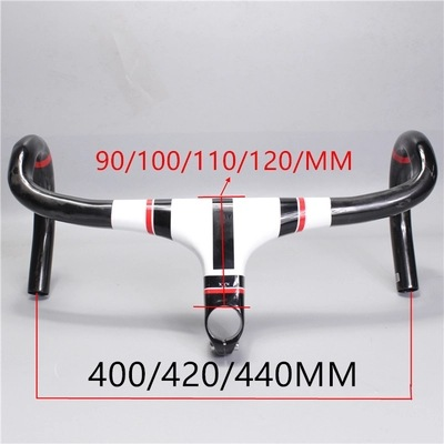 Super Light 260g Highway Bicycle Carbon Fiber Oneness Curved Handle white_420*120mm