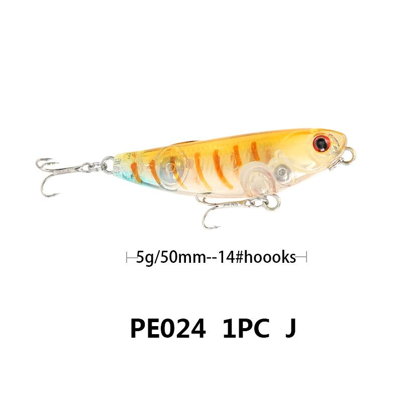 50mm/5g Soft Fishing Lure Bait Fishing Accessory