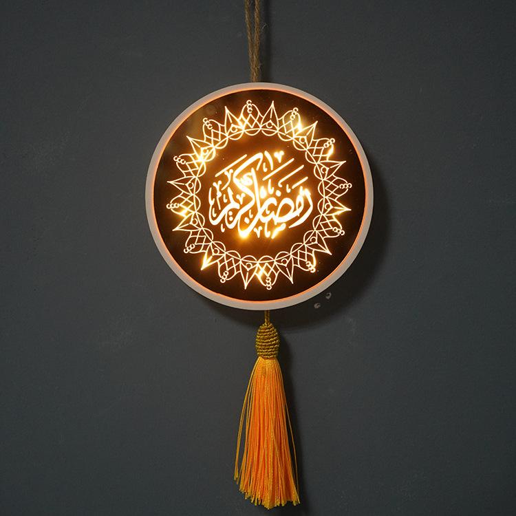 Home Night Light Wall Hanging Lamp Multi-pattern Ramadan Lftar Holiday Decoration Gifts Section 4