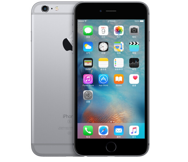 Refurbished Apple iPhone 6 Grey 16GB US-Plug