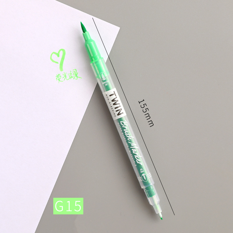 Double Head Marker Pen Multi Color Watercolor Water Based Hand Account Painting Pen Stationery Office Stationery fluorescent green_15cm
