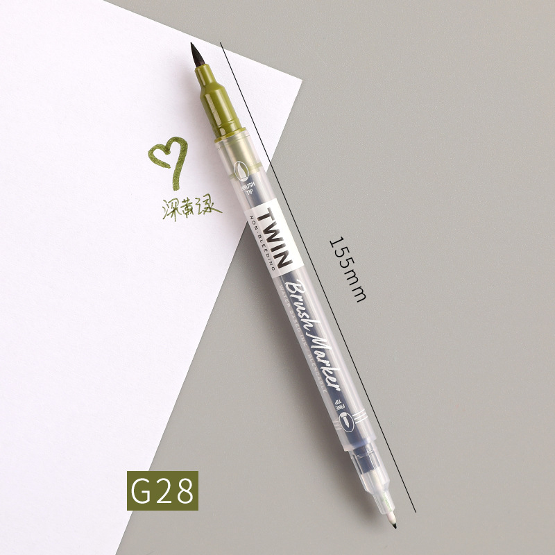 Double Head Marker Pen Multi Color Watercolor Water Based Hand Account Painting Pen Stationery Office Stationery dark yellow and green_15cm