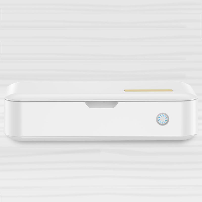 Plastic UV Sterilizer Case Jewelry Phone Mask Watch Disinfectant Box White Portable white