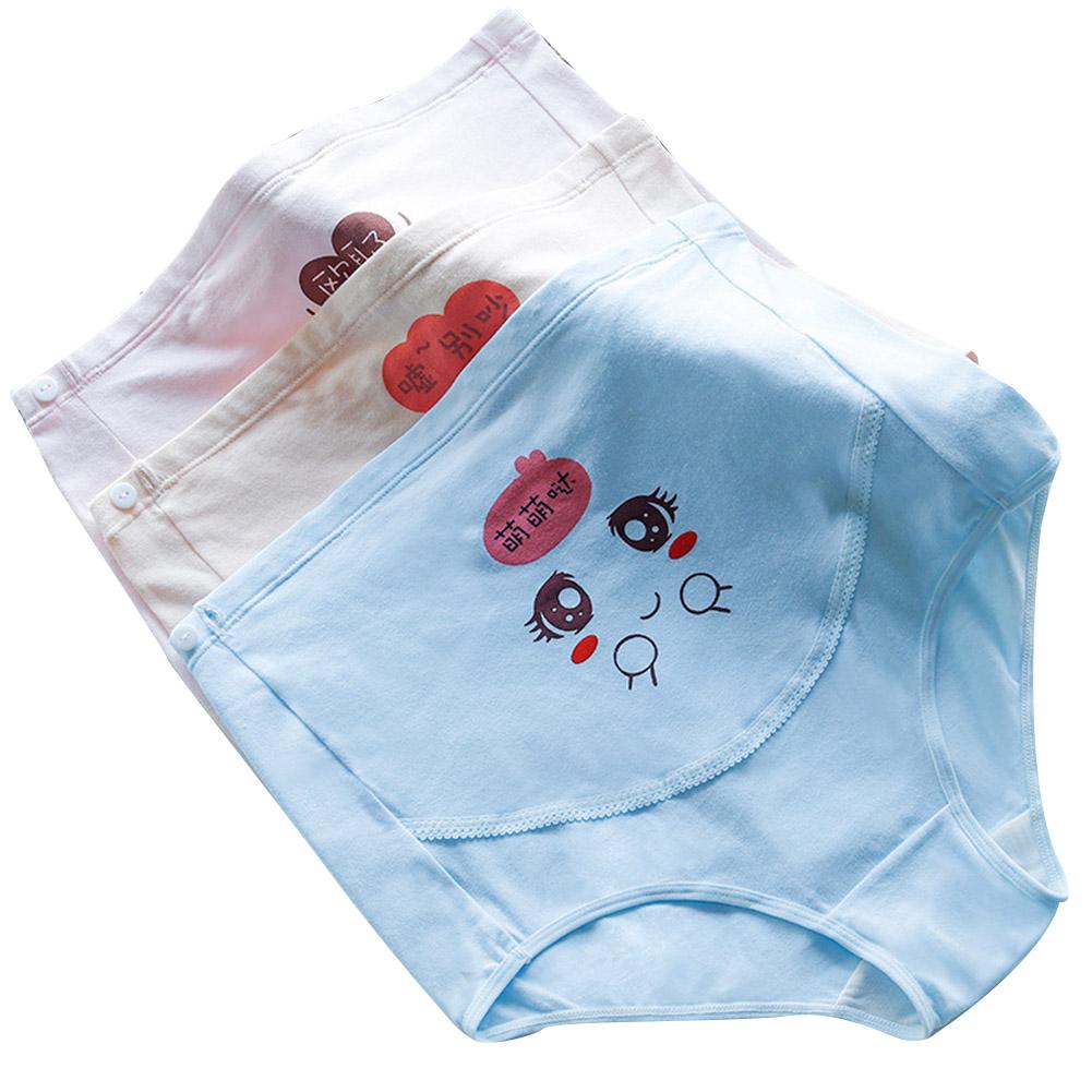 3Pcs/Set Pregnant Women Underpants Briefs Cartoon High Waist Adjustable Maternity Shorts Pink+skin+blue_L