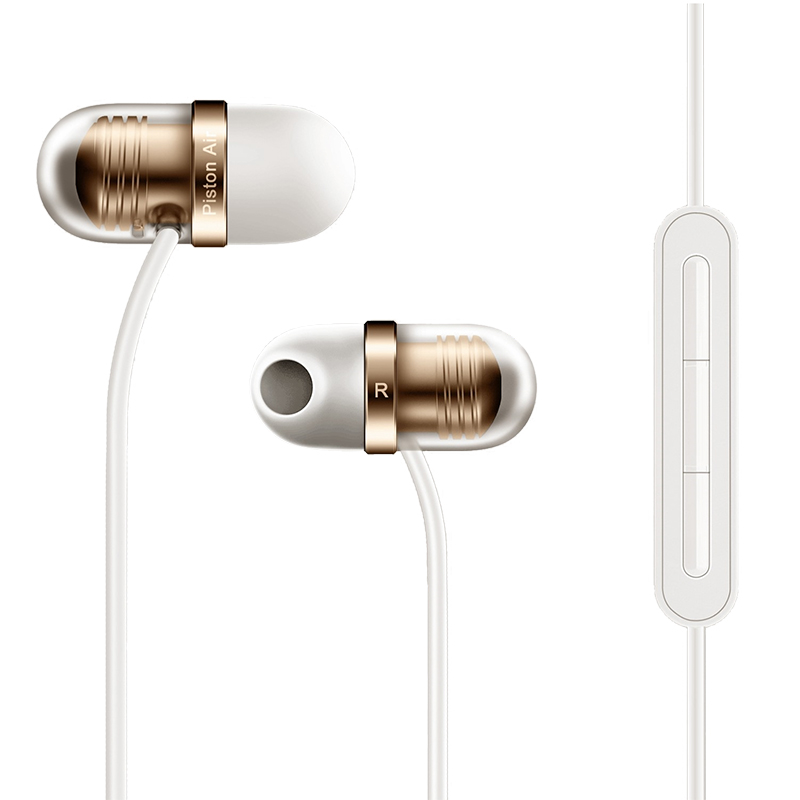 Xiaomi Mi Piston Air Earphones (White)