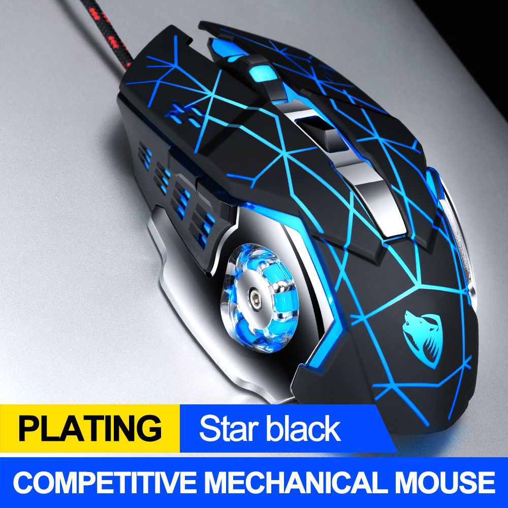 Computer Mouse English Edition Mechanical Game Wired Mouse USB Mouse For Desktop Computer Star black