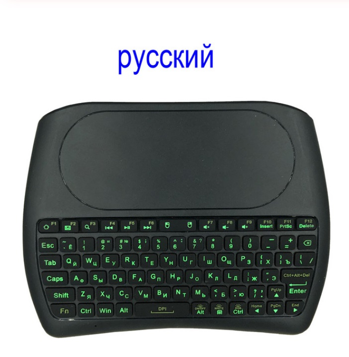 D8 Pro Wireless keyboard 2.4GHz Mini Keyboard Wireless Air Mouse Touchpad 7-color Backlit for Android TV BOX Russian