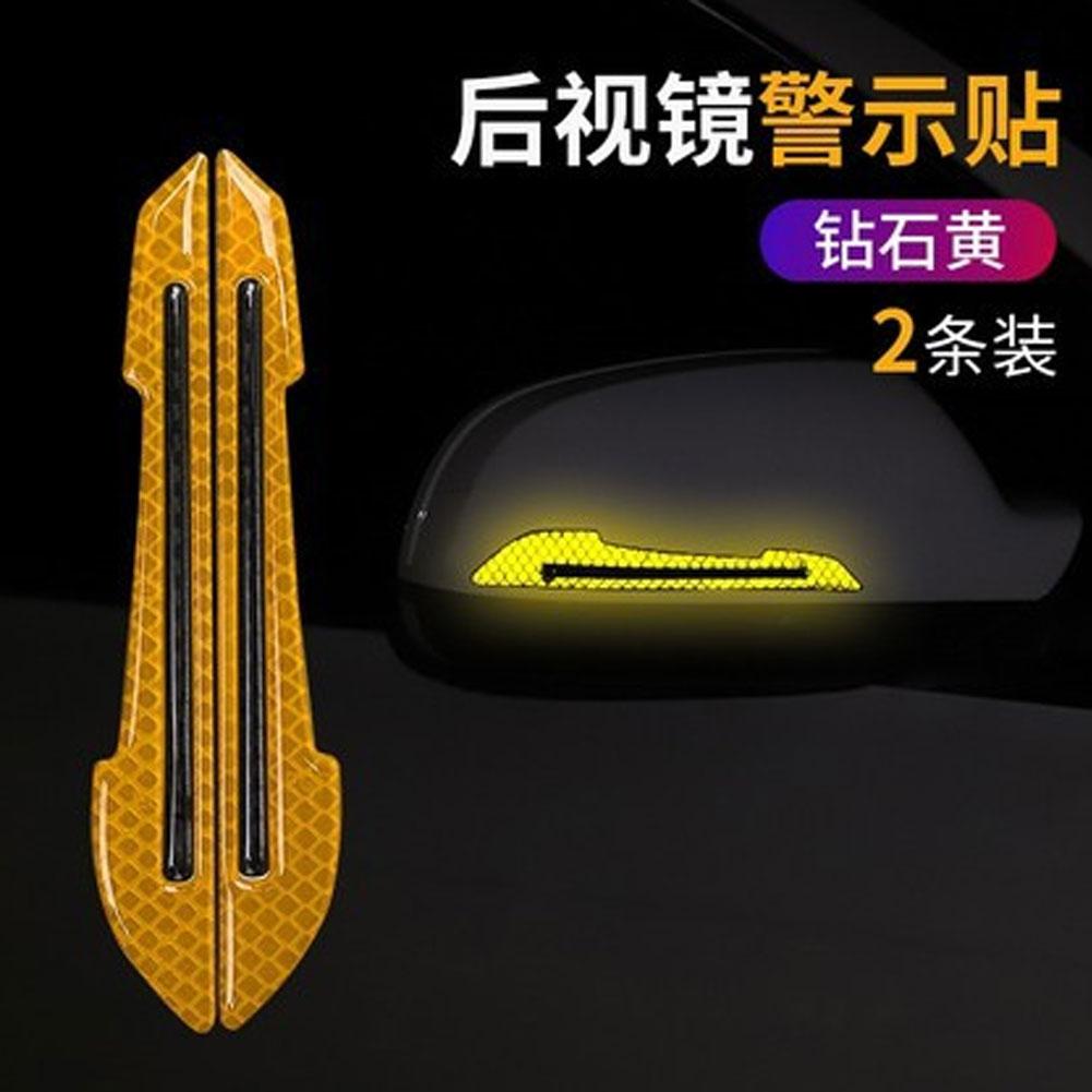 Car  Reflective  Stickers Door Anti-collision Strips Night Warning Wheel Eyebrow Decoration Stickers Yellow