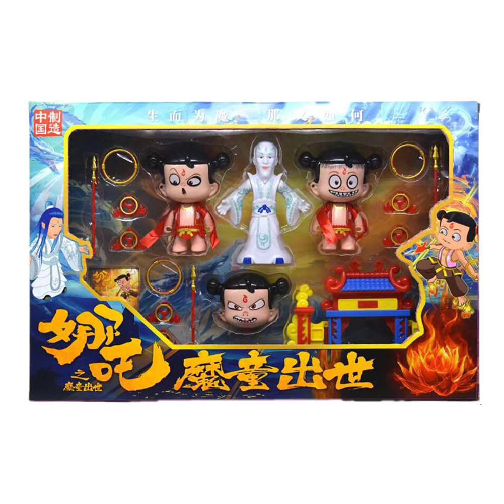 Cute Chinese Myth Anime Nezha Deformable Model Pendant Keychain Nezha suit