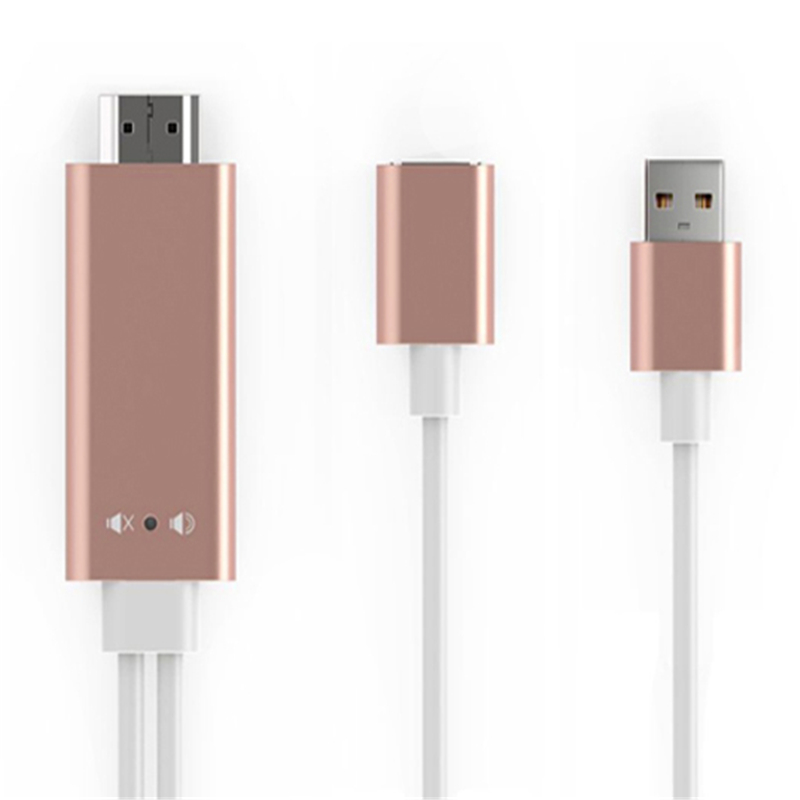 Pushbao wired same screen A style rose gold