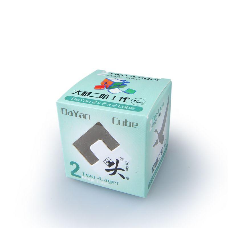 [US Direct] CeeMart DAYAN 46mm 2x2x2 Brain Teaser Magic IQ Cube Complete Kit (Colorful)