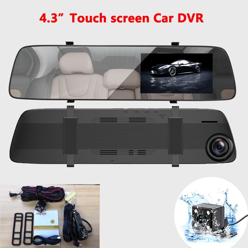 A5+ 4.3 Inches IPS Screen Car DVR  Dual Cameras Rearview 1080P HD Night Vision Car Camera Mirror Dashcam  As shown