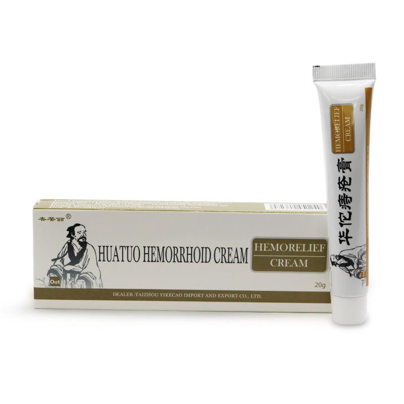 Hemorrhoids ointment Chinese Herbal Hemorrhoids Antibacterial Cream