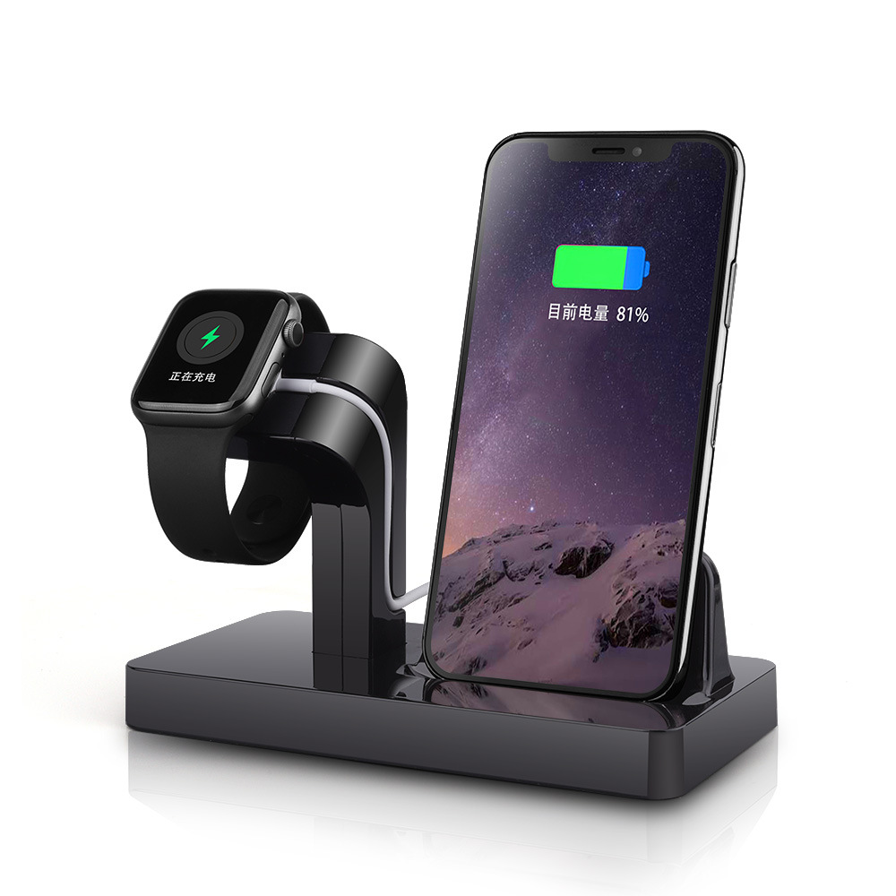 2-in-1 Car Wireless Charger Compatible for iPhone Phone Watch Universal Cellphone Stand  black
