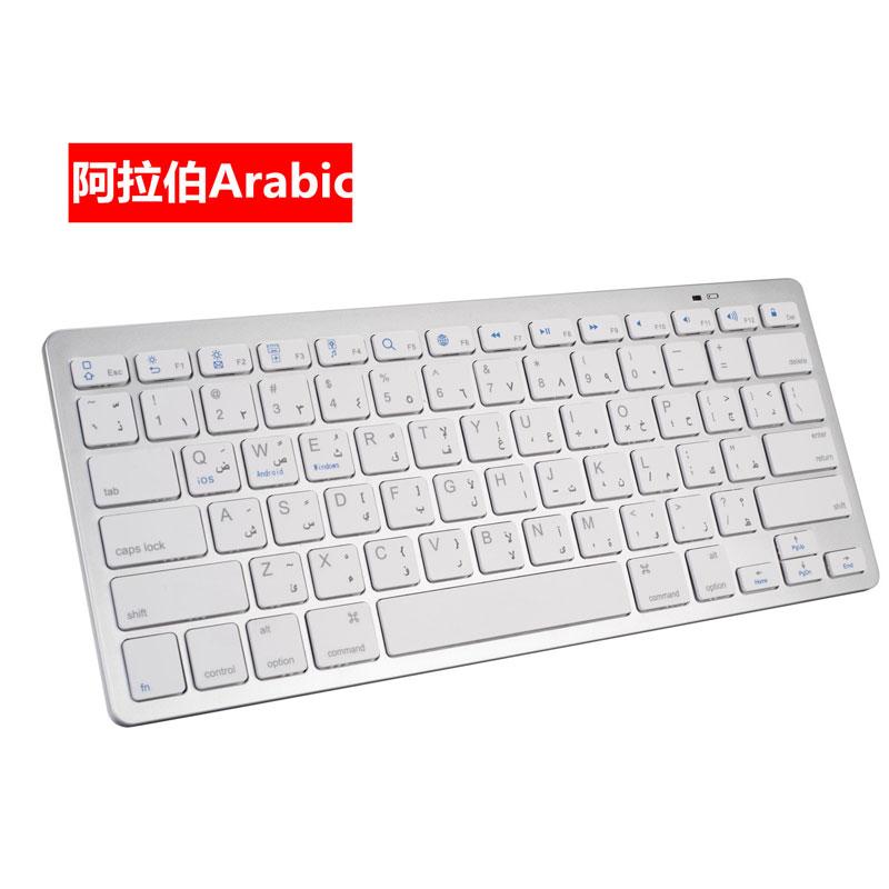 Wireless Gaming Keyboard Computer Game Universal Bluetooth Keyboard for Spanish German Russian French Korean Arabic Arabic white