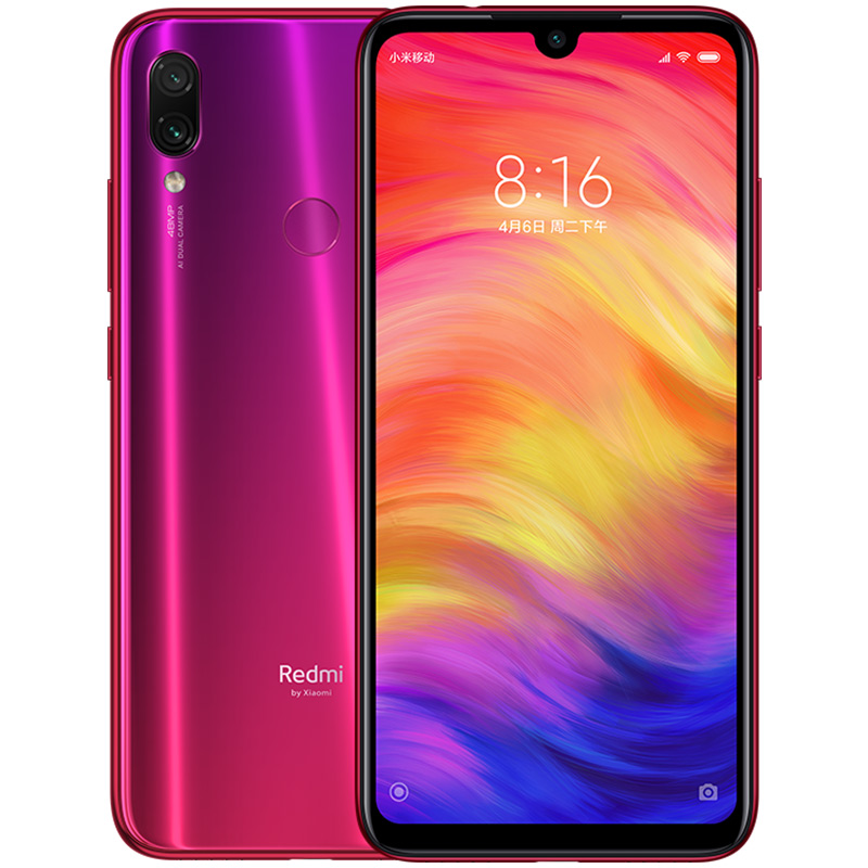 Xiaomi Redmi Note 7 Gold_4+64G
