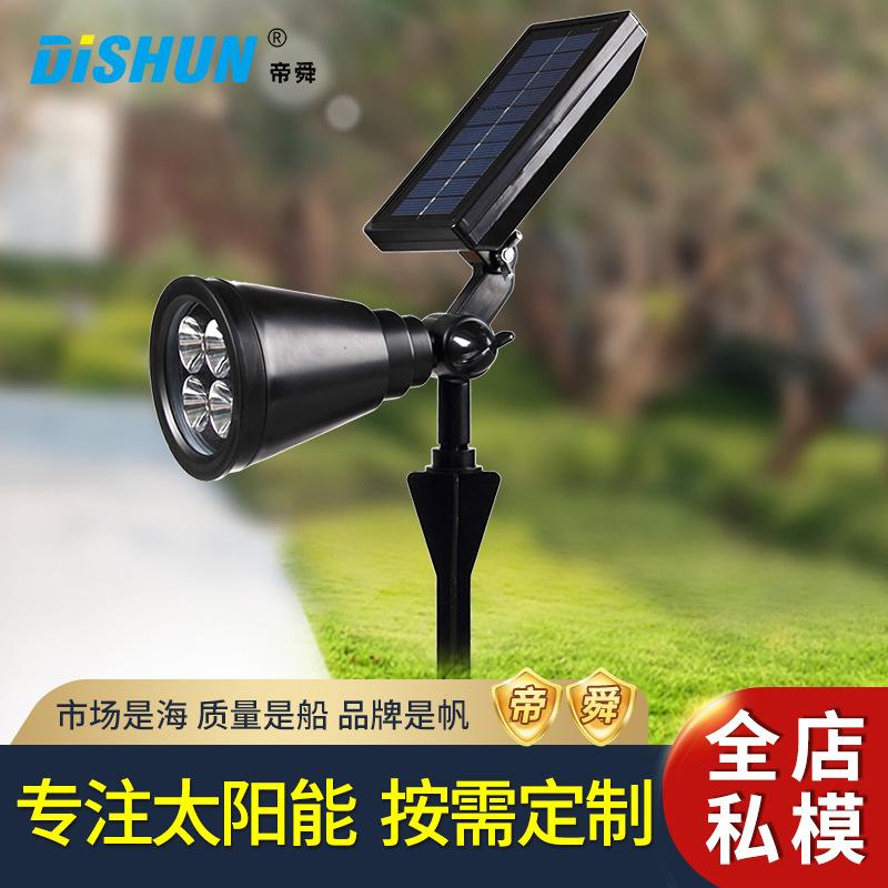 4LEDs Solar Power Garden Lamp Spot Light Outdoor Waterproof Lawn Landscape Path Spotlight 1W spotlight warm light