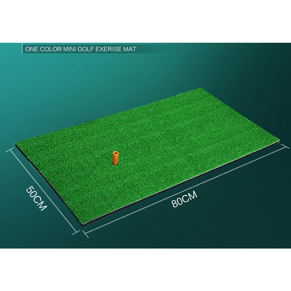 Indoor Golf Mat Backyard Practice Rubber Grass Mat Training Hitting Pad Grassroots Green Golf Training Tools  50 * 80cm ordinary version
