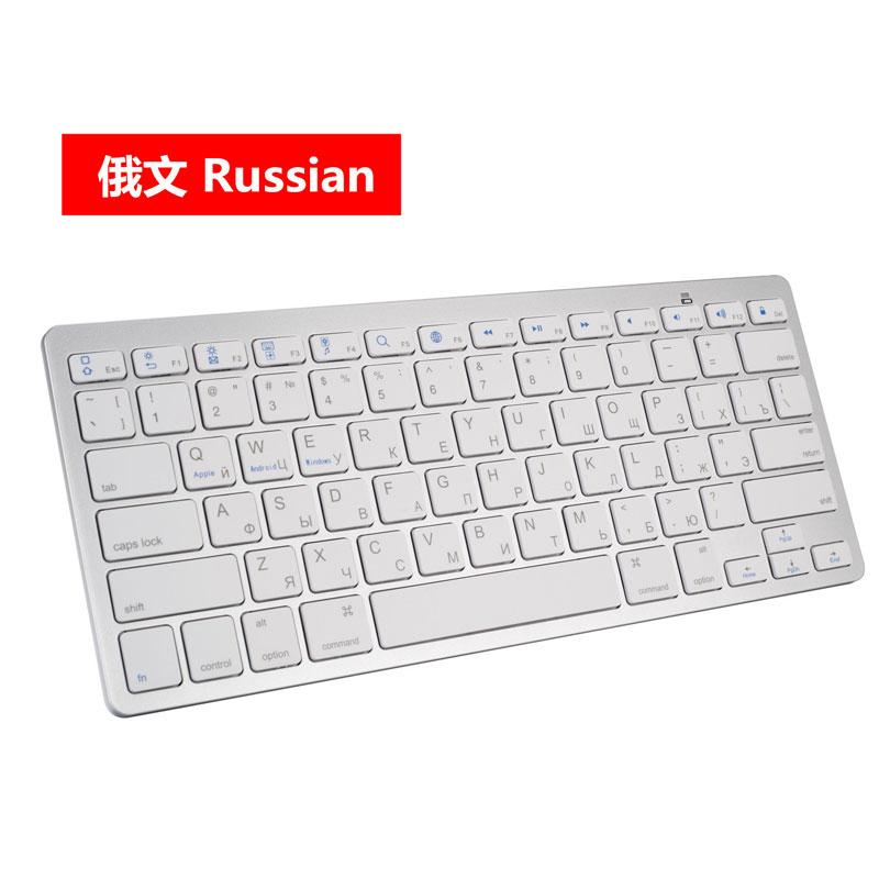 Wireless Gaming Keyboard Computer Game Universal Bluetooth Keyboard for Spanish German Russian French Korean Arabic Russian white
