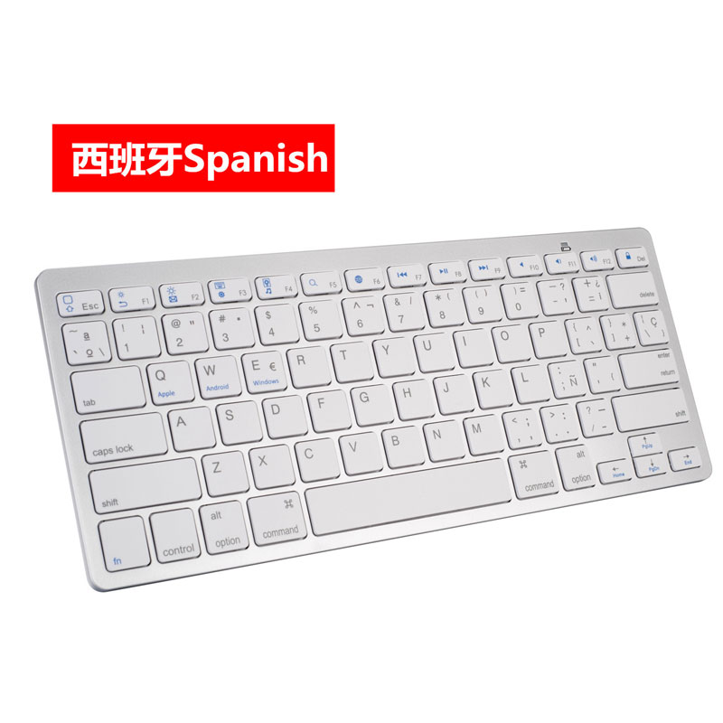 Wireless Gaming Keyboard Computer Game Universal Bluetooth Keyboard for Spanish German Russian French Korean Arabic Spanish white